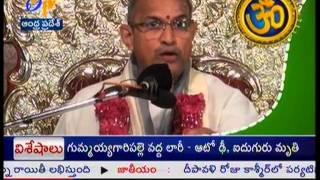 Antharyami - అంతర్యామి - 22nd October 2014 - ETV2INDIA