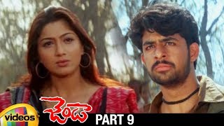 Jenda Telugu Full Movie HD | Ajju | Sudheer | Akruti | Kodi Ramakrishna | Part 9 | Mango Videos - MANGOVIDEOS
