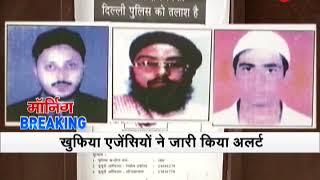 Morning Breaking: Terrorists may plan to attack Delhi on Republic Day, January 26 - ZEENEWS