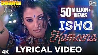 Ishq Kameena Lyrical- Shakti: The Power | Shah Rukh Khan & Aishwarya Rai | Alka Yagnik, Sonu Nigam - TIPSMUSIC