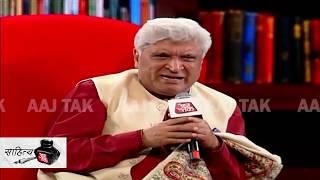 Ayodhya क्या, पूरी दुनिया में कहीं भी कोई धार्मिक स्थल न हो: Javed Akhtar | #SahityaAajTak18 - AAJTAKTV