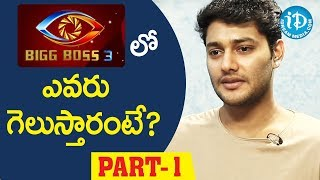 Actor Prince Exclusive Interview Part #1 || Talking Movies With iDream - IDREAMMOVIES