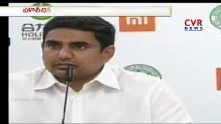 IT Minister Nara Lokesh MOU with Holitech Company | CVR News - CVRNEWSOFFICIAL
