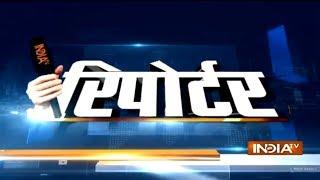 Reporter   December 18, 2018 - INDIATV