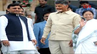 Special Focus on AP CM Chandrababu Naidu Delhi Tour | CVR News - CVRNEWSOFFICIAL