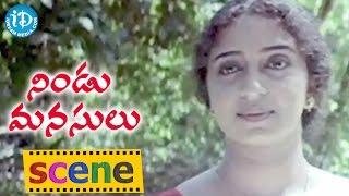 Nindu Manasulu Movie Scenes - Jayasurya Fires On His Sister || Meera Jasmine || Lohithadas - IDREAMMOVIES