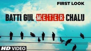 Batti Gul Meter Chalu: ROSHINI (First Look) | Shahid Kapoor | T-Series - TSERIES