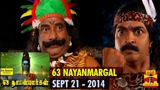 63 Nayanmargal 21-09-2014 The kannappa Naayanar Chapter – Thanthi tv Show
