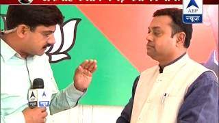 Who is behind rumours against Rajnath Singh? - ABPNEWSTV