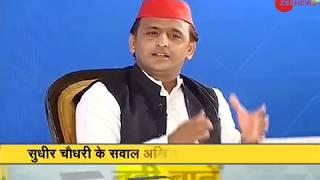 India Ka DNA Conclave – Rahul Gandhi can dream big to become the next PM, I don't: Akhilesh Yadav - ZEENEWS
