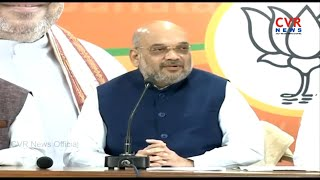 BJP President Amit Shah discharged from AIIMS | CVR News - CVRNEWSOFFICIAL