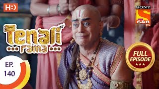 Tenali Rama - Ep 140 - Full Episode - 18th January, 2018 - SABTV