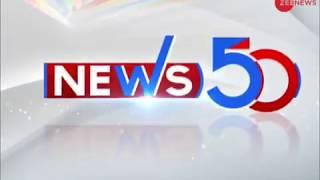News 50: Watch top news stories of today, Dec. 18th, 2018 - ZEENEWS