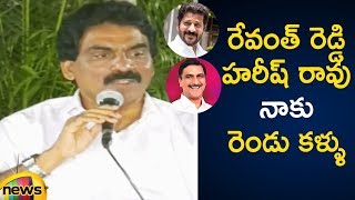Lagadapati Reveals About the Relation Between Revanth Reddy, Harish Rao |Lagadapati News | MangoNews - MANGONEWS