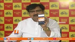 TDP Varla Ramaiah Comments On Motkupalli Narasimhulu Over Dharma Poratam Against AP CM | iNews - INEWS
