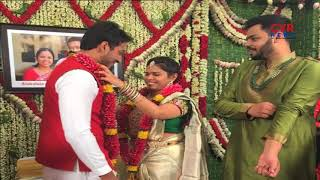 Minister Akhila Priya engagement with Bhargav | CVR News - CVRNEWSOFFICIAL