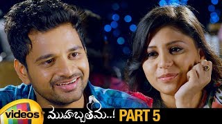 Mohabbath Mein Latest Telugu Movie HD | Karthik | Hameeda | New Telugu Movies | Part 5 |Mango Videos - MANGOVIDEOS