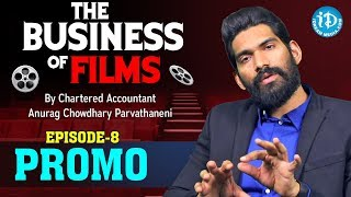 Limits on cash transactions in accordance with Income tax Act | The Business Of Films - Ep 8 | Promo - IDREAMMOVIES