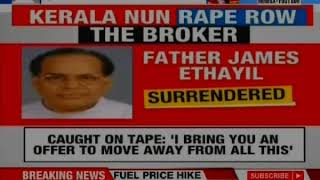 Kerala Nun Row: Bishop Franco to be brought in for questioning for the second day today - NEWSXLIVE