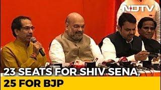 Sena, BJP To Contest Polls Together, Devendra Fadnavis Cites Ideology - NDTV