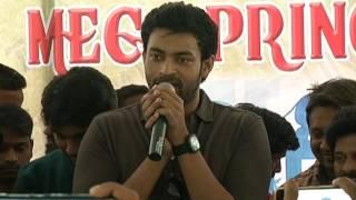 Varun Tej Birthday 2017 celebrations full video - idlebrain.com - IDLEBRAINLIVE
