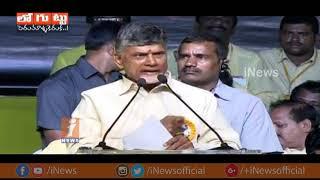 BC Janardhan Reddy Complaint To Chandrababu On Akhila Priya | Banaganapalli | Loguttu | iNews - INEWS