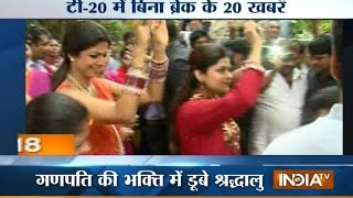 India TV News: T 20 News August 31, 2014 - INDIATV