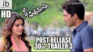 S/o Satyamurthy post release 30sec trailer 3- idlebrain.com - IDLEBRAINLIVE