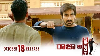 Raja The Great Pre Release Trailer 6 | Releasing on 18th October - DILRAJU