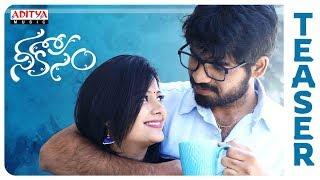 Nee Kosam Teaser || Aravind Reddy, Shubhangi Pant || Srinivas Sharma || Avinash Kokati - ADITYAMUSIC