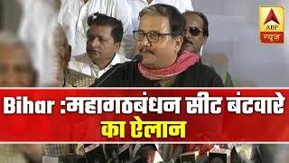 Jitan Ram Majhi to contest from Gaya parliamentary constituency - ABPNEWSTV