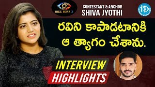 Bigg Boss 3 Contestant & Anchor Shiva Jyothi Interview - Highlights | Dil Se With Anjali #168 - IDREAMMOVIES