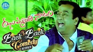 Jhummandi Naadam Movie Back To Back Comedy Scenes || Brahmanandam, Ali, Mohan Babu - IDREAMMOVIES