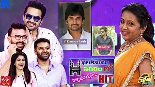 Cash Latest Promo - 28th March 2020 - Vishwaksen,Tharun Bhaskar,Sushanth,Varshini - Mallemalatv - MALLEMALATV