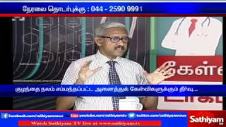Kelviyum Doctor-um 29-04-2017 About how to grow child – Sathiyam TV Show