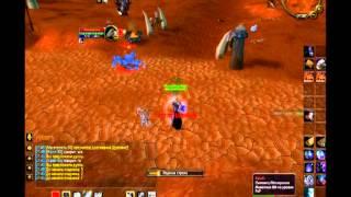 Razer - 3.3.5a Frost Mage PvP Movie Part 1