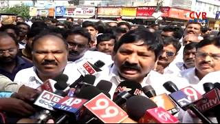 Guntur Police interrogates YCP Leader Jogi Ramesh Over YS Jagan Attack Case | CVR News - CVRNEWSOFFICIAL