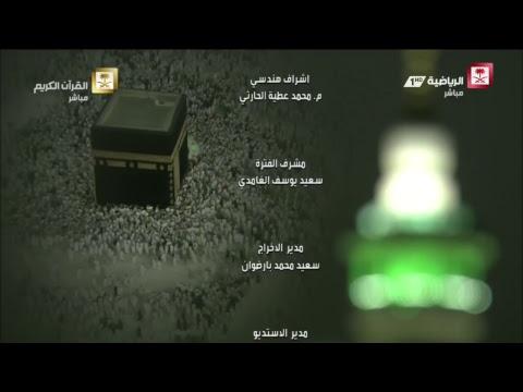القنوات السعودية الرياضية - البث المباشر