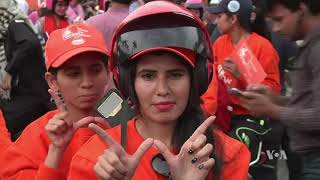 'Women on Wheels' in Pakistan's Punjab Province Aimed at Expanding Workforce - VOAVIDEO