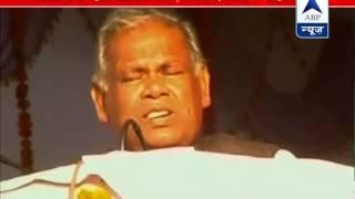 Barbaric warning of Manjhi Raj, again issues clarification - ABPNEWSTV