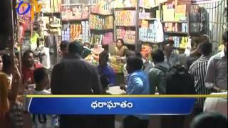 23rd: Ghantaraavam 6 AM Heads  Andhra & TELANGANA - ETV2INDIA