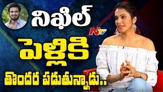 Isha Koppikar about Nikhil's Marriage || Keshava Movie Exclusive Interview || NTV - NTVTELUGUHD