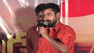 Roshagadu Movie Thanks Meet | Vijay Antony | TFPC - TFPC