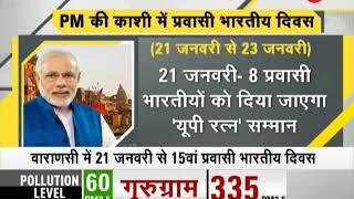 Morning Breaking: Pravasi Bharatiya Diwas 2019 to be held at Varanasi - ZEENEWS