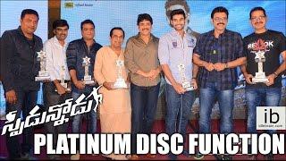 Speedunnodu Platinum Disc Function - idlebrain.com - IDLEBRAINLIVE