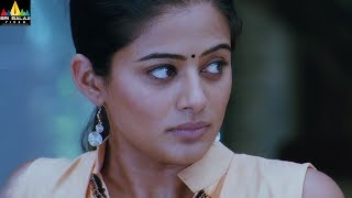 Charulatha Movie Scenes | Priyamani and Ravi Love | Telugu Movie Scenes | Sri Balaji Video - SRIBALAJIMOVIES