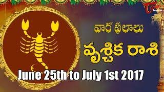 Rasi Phalalu | Vrishchika Rasi | June 25th to July 1st 2017 | Weekly Horoscope 2017 | #Predictions - TELUGUONE