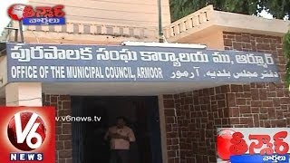 State Busy With Elections, MPTC and ZPTC elections notifications to be released - Teenmaar News - V6NEWSTELUGU