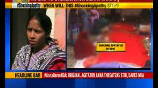 Sterilisations shocker from Varanasi: Doctor operated 73 women in 4 hours! - NEWSXLIVE