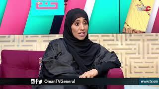 من عمان | الأربعاء 18 أبريل 2018م